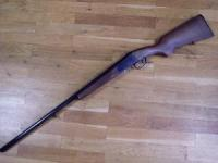 IJ-18M Shotgun by Baikal Valuation Report by UsedPrice com